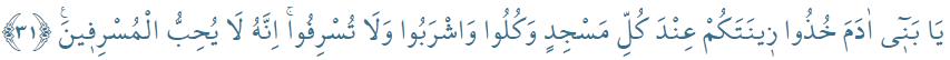 araf 31